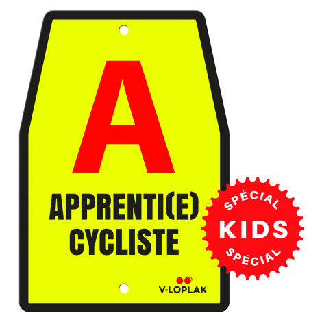 Plaque vélo fluo jaune pour enfants